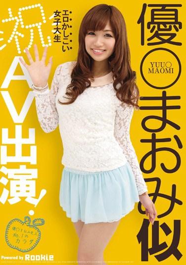 RKI-301 Hot Stylish College Girl Looks Like A Model (Yay!) AV Performance!