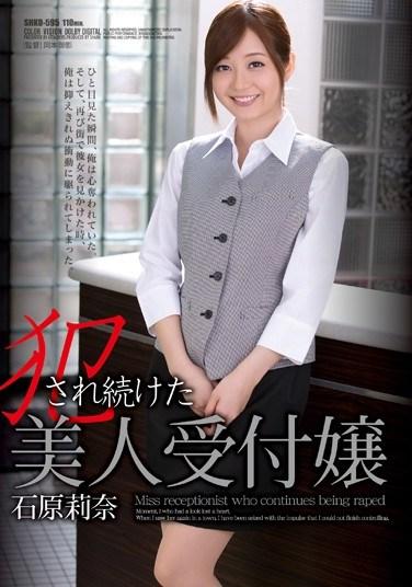 SHKD-595 Beautiful Receptionist Keeps On Getting Fucked Rina Ishihara