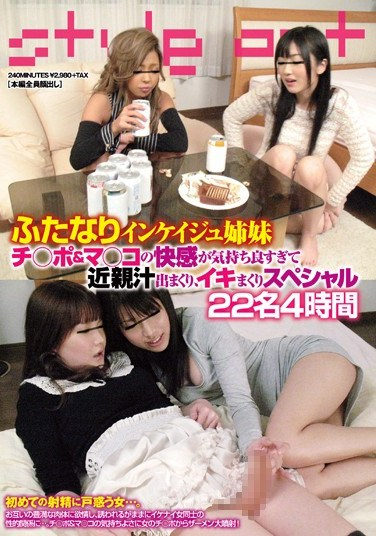 SLBA-037 Hermaphrodite Cock Juice Sisters – The Pleasure From Their Dicks And Pussies Gets To Be So Great Their Want Their Own Flesh And Blood Sister's Cum Inside Them: Orgasmic Especial 22 Girls, Four Hours