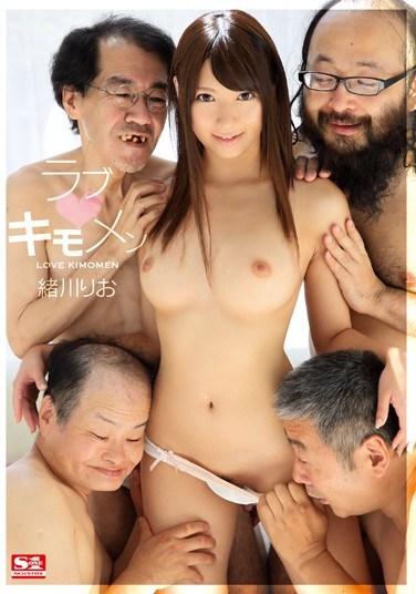 SNIS-328 Love Disgusting Men Rio Ogawa