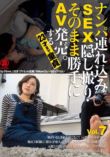 SNTH-007 Picking Up Girls And Taking Them Home For Sex While We Secretly Film It All And Sold As An AV Without Permission A Cherry Boy Until The Age Of 23 vol. 7