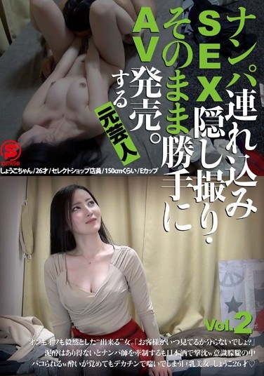 SNTM-002 Take Her to a Hotel, Film the SEX on Hidden Camera, and Sell it as Porn. By Ex Actor vol. 2
