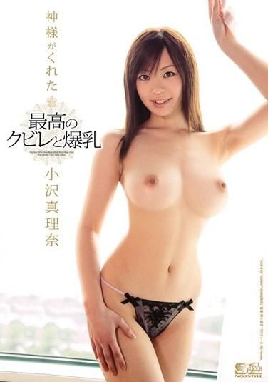 SOE-419 Blessed With A Perfect Tiny Waist And Colossal Tits Marina Ozawa