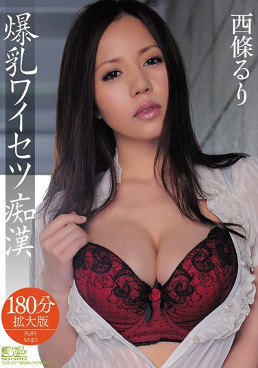 SOE-657 Filthy Molester Plays With Her Colossal Tits Ruri Saijo