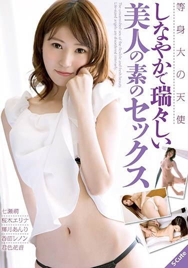 SQTE-193 A Tall Angel A Supple And Juicy Beauty In Raw And Unfiltered Sex