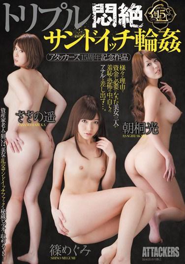 SSPD-085 Triple Agonizing Sandwich Gang Rape Megumi Shino Akari Asagiri Haruka Sasano