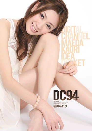 SUPD-094 DIGITAL CHANNEL DC94 Kaori Maeda