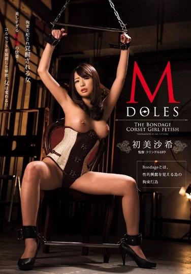 TOLL-005 M Doles The Bondage Corset Girl fetish Saki Hatsumi