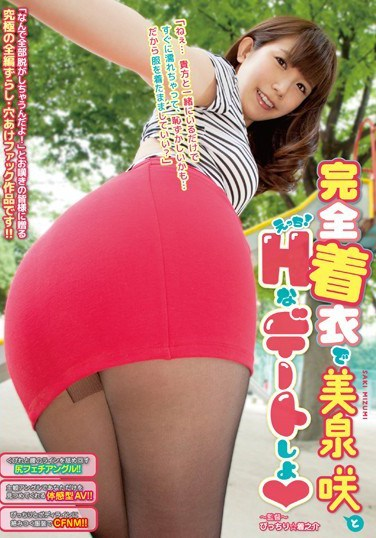 URDT-012 Let's Do a Sexy Date With Fully Clothed Saki Mizumi Saki Mizumi