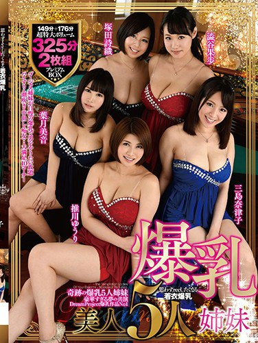 URPW-032 Colossal Tits, 5 Beautiful Sisters