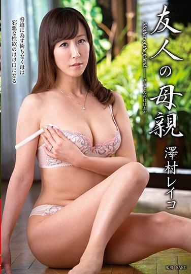 VEC-271 My Friend's Mother Reiko Sawamura