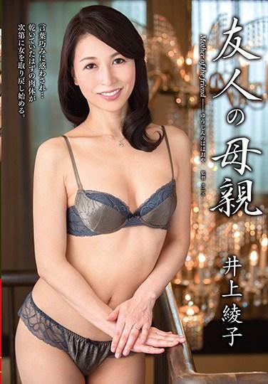 VEC-283 My Friend's Mother Ayako Inoue