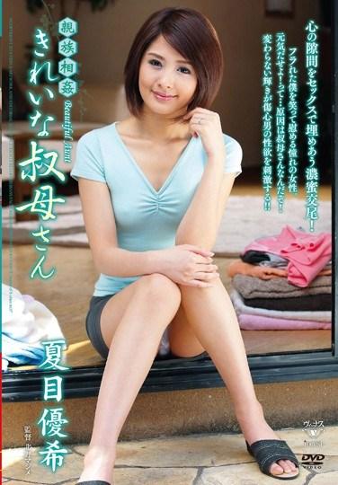 VENU-433 Relative Gang Bang Beautiful Aunt Yuki Natsume