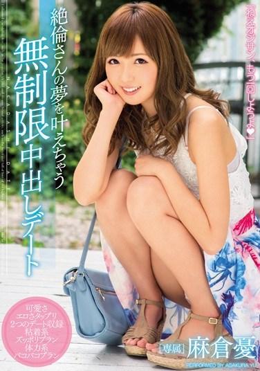 WANZ-483 Your Favorite Wish Granted – The Unlimited Creampie Date Yu Asakura