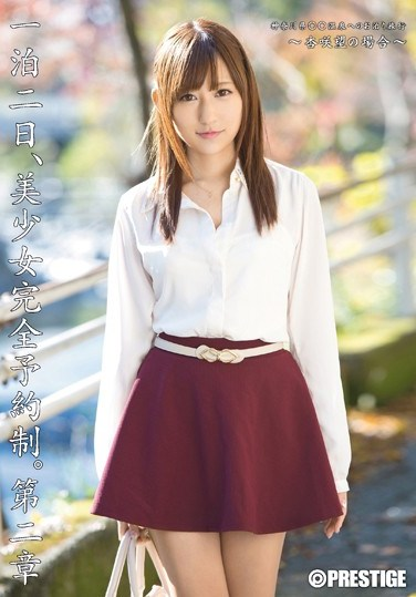 ABP-105 1 Night 2 Days, Beautiful Girl Completely Reserved For You. Second Chapter – Nozomi Anzaki