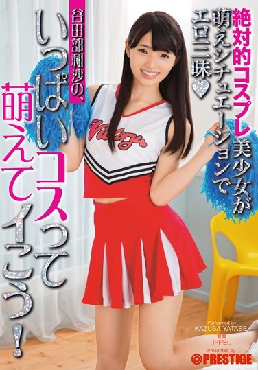 ABP-362 Cum And See Kazusa Yatabe's Adorable Cosplay!