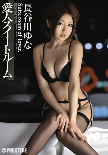 ABS-136 The Mistress's Hotel Suite Yuna Hasegawa