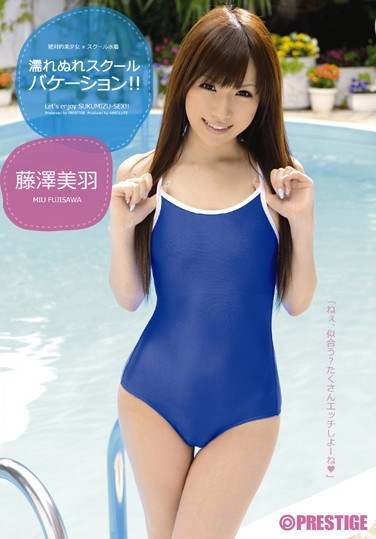 ABS-151 Soaking Wet School Vacation!! – Mio Fujisawa