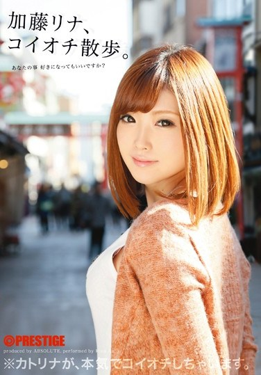 ABS-198 Love Stroll With Rina Kato