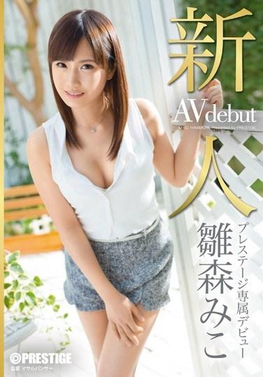 BGN-016 Fresh Face – Prestige Exclusive Debut Miko Hinamori