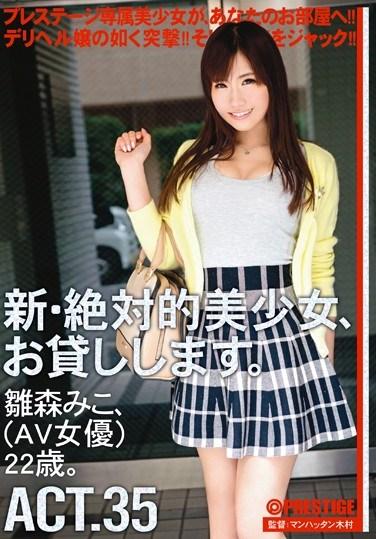 CHN-066 Renting New Beautiful Women 35 Miko Hinamori