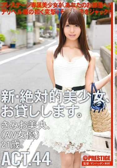 CHN-080 All New – Absolute Beauties For Hire. ACT 44 Mio Kimio
