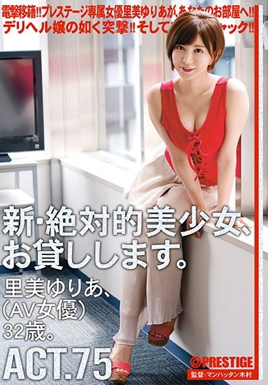 CHN-144 Renting New Beautiful Women. Act 75 Yuria Satomi