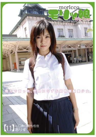 JKS-019 Country Girl Out For A Walk 11