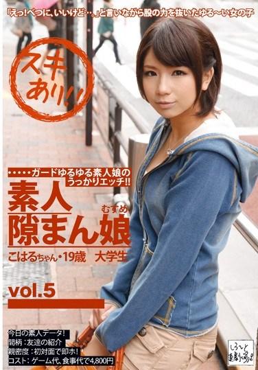 KDG-012 Amateur Cameltoe vol. 5
