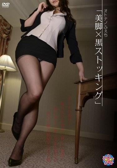 OFAV-003 Adult Fetish: Beautiful Legs + Black Stockings