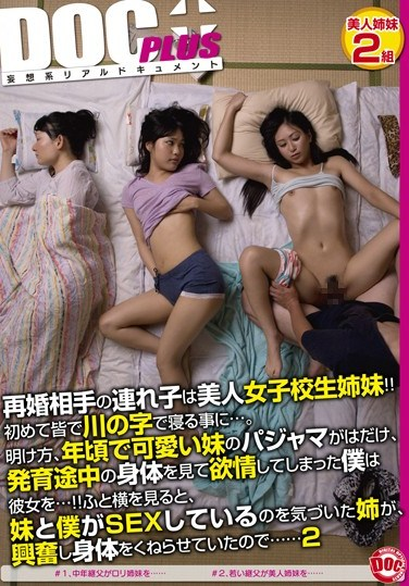 RTP-035 My New Wife Has These Two Insanely Beautiful Daughters. We Were All Sleeping Next to Each Other on the Floor. Unable to Control Myself, I Started Touching the Older One, and She Loved It! What We Didn't Know Her Younger Sister Was Awake and Watching Us! 2