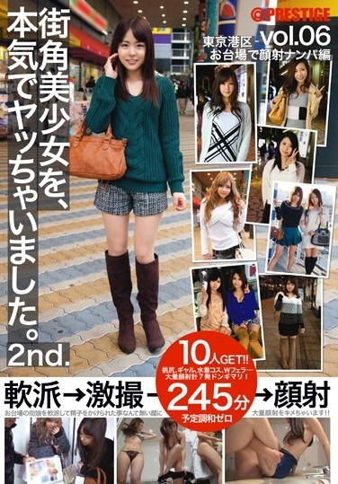 SOR-011 I Really Fucked a Beautiful Girl From the Street. 2nd. vol. 06