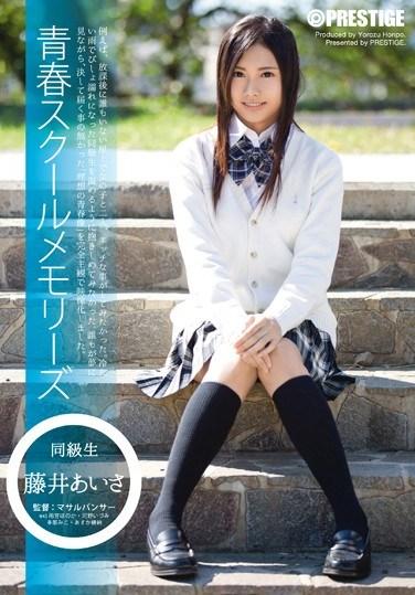 YRH-031 Adolescence School Memories 4 Aisa Fuji