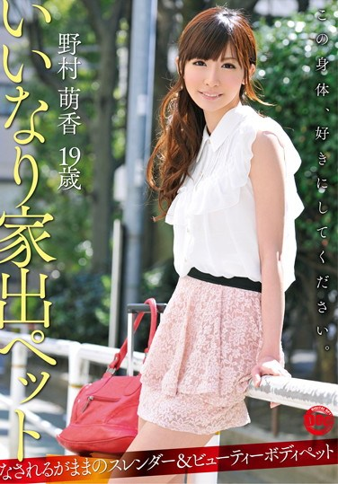YUM-007 Pet That Does What It Is Told Runs Away From Home. Moeka Nomura