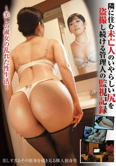 GG-064 Surveillance Records Of The Widow Next Door With The Sexy Ass Filmed By The Building Manager.