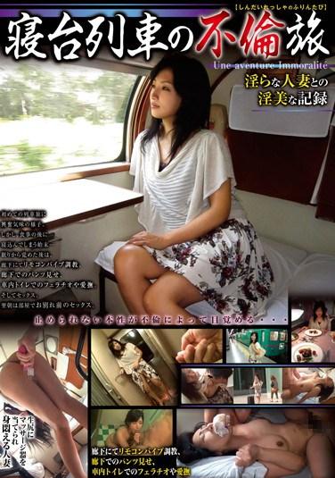 KK-093 Affairs on the Overnight Train Kyoko Maya