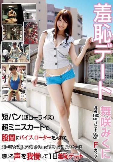 VGQ-006 Shame Date Mikuni Maisaki
