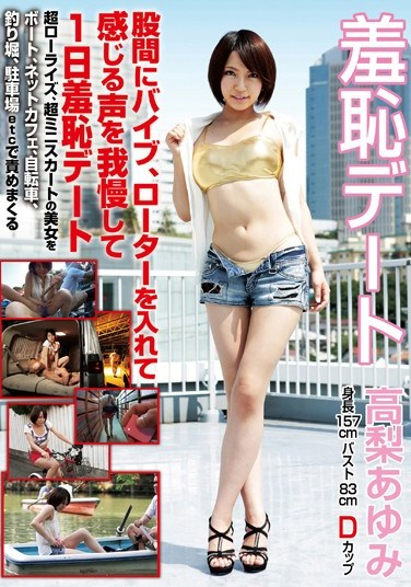 VGQ-011 Shame Date Ayumi Takanashi