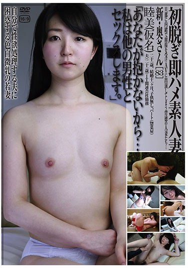 C-2072 New Mother Series (83)