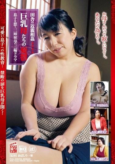 MAC-28 Country Girl Incest – Big Tits Momma's Ennui