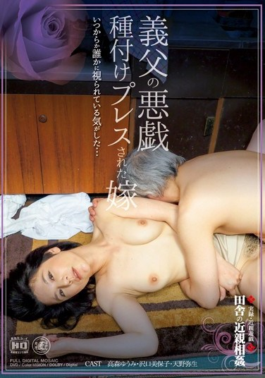 MAC-41 True Stories- Incestuous Plays. Incest In The Country. A Father-In-Law's Molestation. The Wife Who Was Creampied.