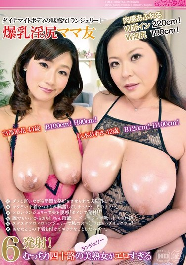 NGM-08 Charming Lingerie On A Dynamite Body. The Mommy Friend With Colossal Tits And A Hot Ass