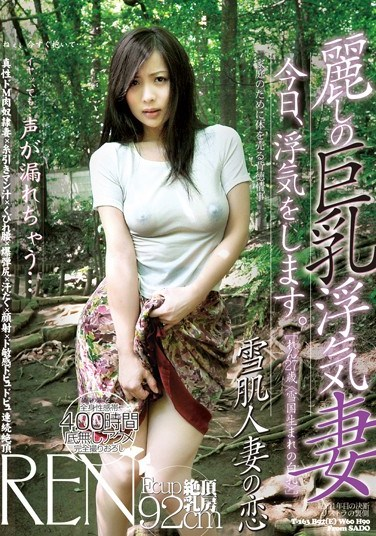 JMD-095 Beautiful Cheating Wife with Giant Tits [Ren, 27-Years-Old <White Tits Of The Snow Country>] This Neat and Clean Wife Blooms Erotically – The Immoral Climax Of One That Sells Their Body For Their Family