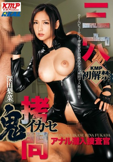 REAL-442 Triple Hole Torture. Relentlessly Making Her Cum. Anal. Undercover Investigation. Rina Fukada