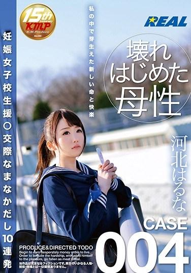 XRW-292 Pregnancy Schoolgirl Pay For Play Creampie 10 Cum Shots Haruna Kawakita