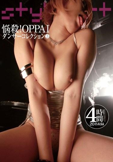 FLOB-020 Charming! Tit Dancer Collection 3 4 Hours