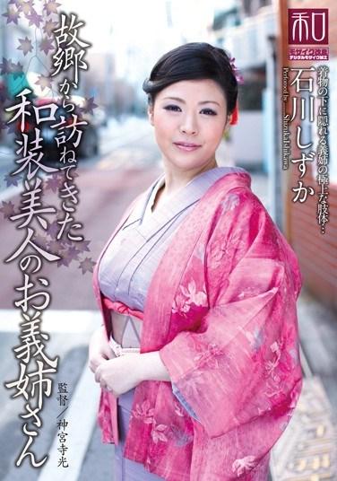 JKWS-010 Special Outfit Series Kimono Wearing Beauties Vol 10 – Beautiful Kimono-Wearing Stepmom Shizuka Ishikawa Comes To Visit From Home