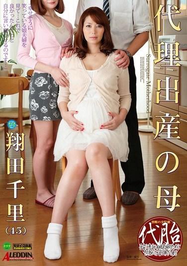 SPRD-708 Surrogate Mama Chisato Shoda