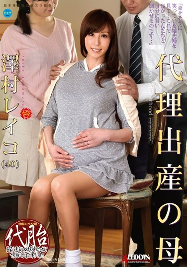 SPRD-796 Surrogate Mother Reiko Sawamura