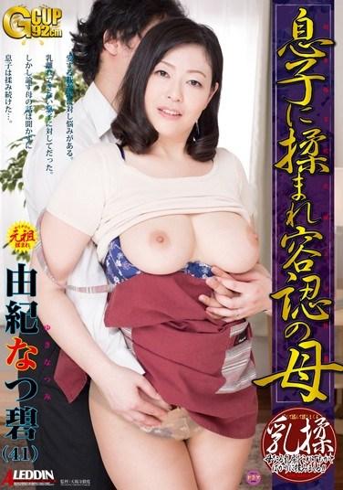 SPRD-812 MILF Approves Of Her Son's Boob Rubbin' Natsumi Yuki